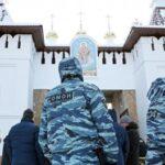 Штурм среднеуральского монастыря. За что задержали бывшего Схиигумена Сергия