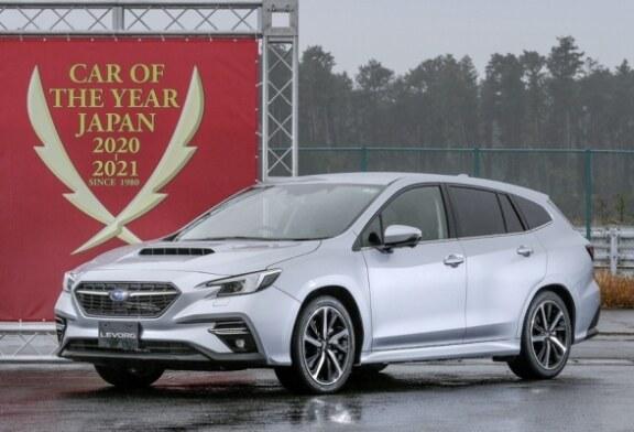 Лучшие авто в Японии: главная награда снова у местной модели, ещё отмечены «немцы» и «француз»