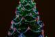 В Киеве с главной новогодней елки Украины снята скандальная шляпа