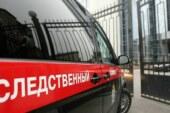 Начальника службы МЧС в Хабаровске осудили за крупную взятку