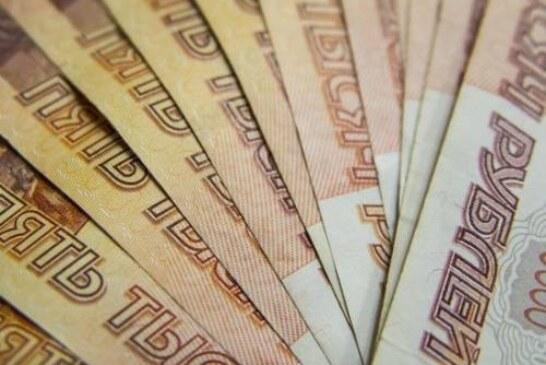 Расписан порядок уплаты нового налога по вкладам