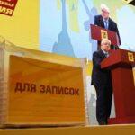 СР ввела должность сопредседателя партии