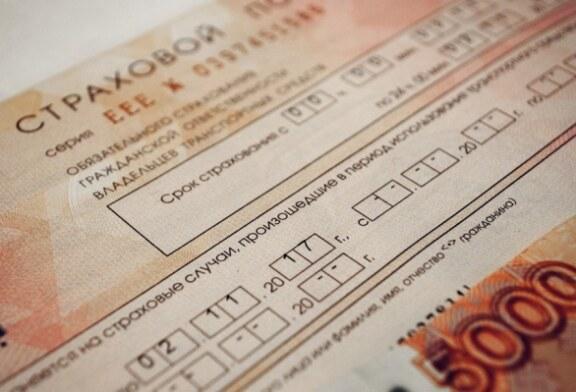 Важное решение в ОСАГО: в суде допустили взыскание со страховщиков без учёта износа