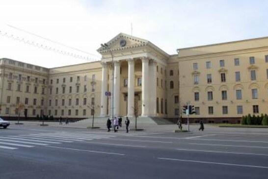 Сотрудник КГБ Белоруссии пытался «сливать» данные иностранным спецслужбам