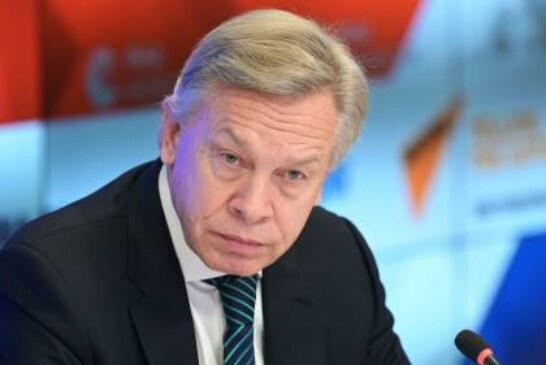 Пушков оценил планы НАТО отвечать на «невоенную агрессию» силой