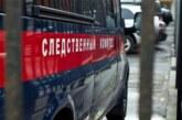 В Подольске матери погибшего при пожаре ребенка предъявили обвинение