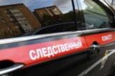 В Петербурге в подъезде нашли тело младенца
