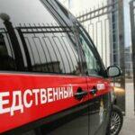 В Москве задержали главу следственного отдела ОМВД по Ярославскому району