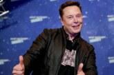 Илон Маск создает новый город