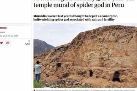 Найдена 3200-летняя храмовая фреска с изображением бога-паука в Перу