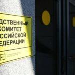 Отец убитой в Кемерово потребовал проверить действия Росгвардии и ГИБДД