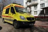 Подросток покончил с собой в Москве из-за бедности