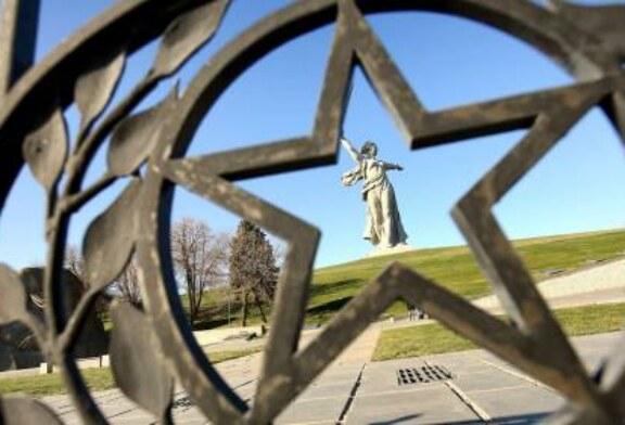 На Мамаевом кургане захоронили останки участников Сталинградской битвы
