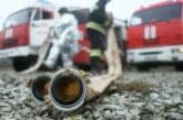 В Москве потушили пожар в офисном здании