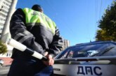 Госдума одобрила новые штрафы для водителей