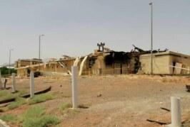 Иран рассказал о замене поврежденных центрифуг в Натанзе после диверсии