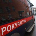 Экс-глава ГИБДД Новгородской области получил 7,5 года колонии за взятки