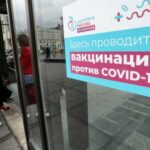 Голикова призвала россиян к вакцинации от коронавируса