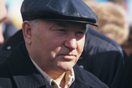 Депутаты попросили присвоить одной из улиц Москвы имя Лужкова