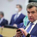 Слуцкий прокомментировал высылку российских дипломатов
