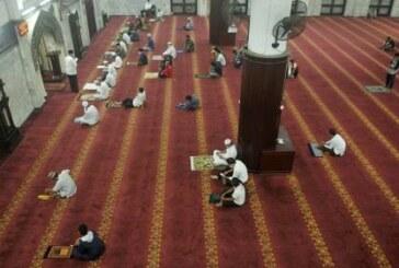 Священный месяц Рамадан в исламском мире