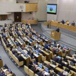В ГД хотят запретить участвовать в нежелательных иностранных организациях