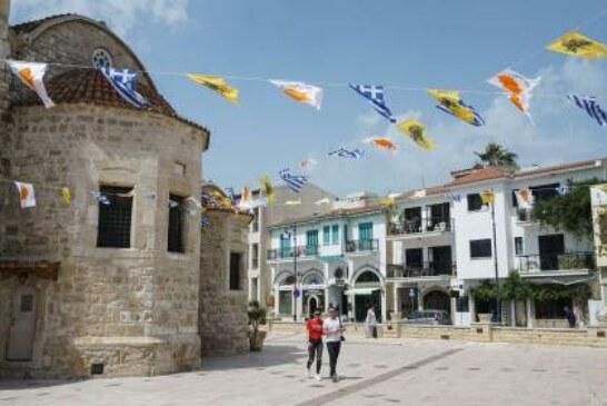 На Кипре возбудили первое уголовное дело по выдаче «золотых паспортов»