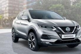 Nissan Qashqai: обновление модели 2020