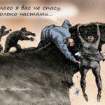 «Властям просто не надо жадничать»:  названы реальные причины обеднения россиян