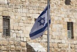 В Израиле мужчина отрезал себе половой член из-за болей в паху