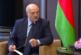Александр Лукашенко раскритиковал олимпийскую сборную Белоруссии: «Видно, что не голодные»