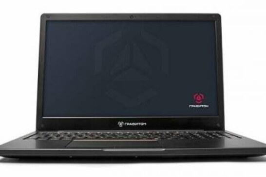 В России представили ноутбук отечественной разработки «Гравитон»
