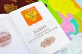 Нужнали в паспорте «пятая графа»?