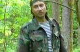 Установлена личность напавшего на отдел полиции в Москве