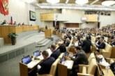 В Госдуме оценили призывы Киева к войне за Крым: сплошное безумие
