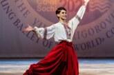 На конкурсе  «Молодой балет мира» в Сочи блеснули восходящие звезды