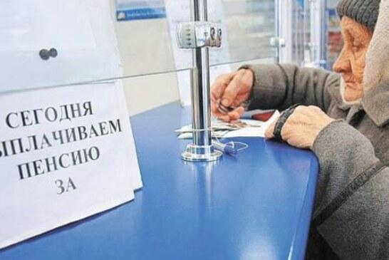 Эксперт назвал условия для нового повышения пенсионного возраста