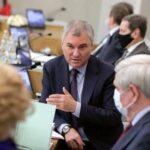 Володин пояснил необходимость сокращения аппарата чиновников