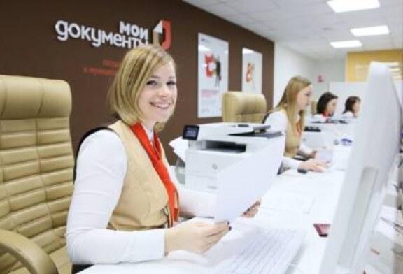 В Москве готовятся прививать сотрудников МФЦ, сферы услуг, торговли и культуры