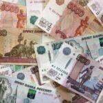 Власти ужесточат контроль за денежными операциями россиян