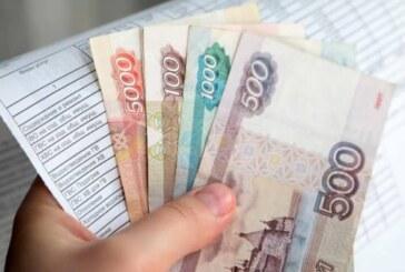 Россияне испугались взыскания долгов ЖКХ сразу за год