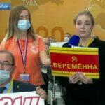 «Я беременна»: редакция разобралась в скандале с журналистом из Рязани
