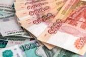 Шанс получить пособие 10000 на детей в декабре еще остался