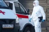 В России побиты рекорды по заболеваемости коронавирусом и числу смертей от него