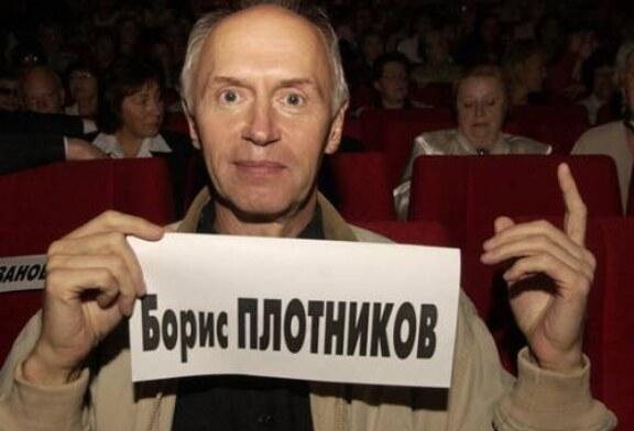От «Восхождения» к смерти: умер Борис Плотников