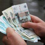 Злостных неплательщиков по кредитам стало больше на 2 миллиона