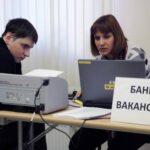 Минтруд назвал реальное число россиян, уволенных в пандемию