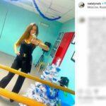 Новая версия убийства танцовщицы в Москве: связалась с депутатом