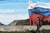 В Крыму назвали первый шаг на пути к воссоединению с Россией