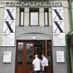 В Москве откроется экспозиция, посвященная Осипу Мандельштаму
